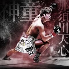 【KNOCK OUT】「今までで一番強い」那須川天心の2018年初戦はタイの無敵選手と対戦!
