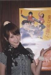 3月で引退のセクシー女優、バスツアーが10万円! アジア諸国でもボロ儲けしている?