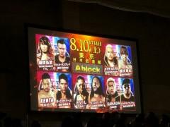 新日本G1クライマックス各大会の全公式戦を発表!今年はドリームマッチ連発!