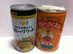 新感覚不思議缶! 缶カレーライスが流行している!?