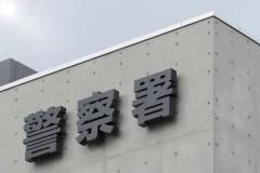 """「交番襲撃犯」の父親が幹部&岩井志麻子氏""""過激発言""""で関西テレビが大揺れ…"""
