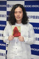 ピース・又吉直樹 初小説「火花」が売れてもコンビ解散は否定