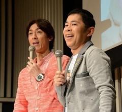 『めちゃイケ』中居&ナイナイの日本一周、視聴率大爆死でジャニーズも頭を抱える?