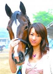 「このレースから名馬が生まれる」 菊花賞 藤川京子の今日この頃