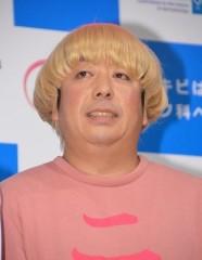 バナナマン日村 神田愛花との破局報道を完全否定「全然別れてない」