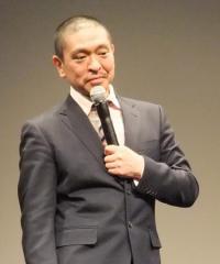 芸人発祥の遊び・関西編