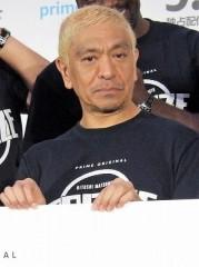 """松本人志が引退時期を示唆 """"60歳の壁""""、島田紳助さん、上岡龍太郎さんと同じケースか"""