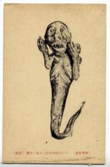 聖徳太子と愛知川の人魚