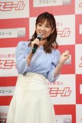 小倉優子「母は強し!」バツイチから教訓を得た意外な交際相手
