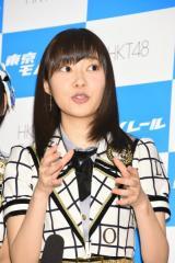 HKT48指原莉乃 誹謗中傷「中卒ブス」に反論