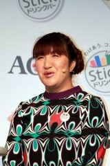 "NHKのシンプルな動物番組、""ワイプ使用""で非難殺到! 大物芸人も訴える「ワイプ不要論」"