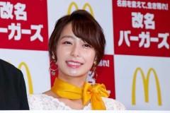 【有名人マジギレ事件簿】宇垣美里、理不尽上司に「おまえに言われる筋合いねぇーから!」