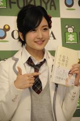 須藤凜々花 総選挙で1位になれなかったらマイクロビキニ姿を披露します!