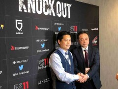 KNOCK OUT平成最後の大会で小野寺力プロデューサーの退任発表!20日に新体制会見!