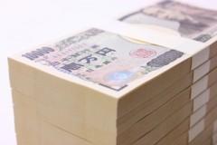 【背筋も凍る!女の事件簿】驚きのきっかけで、日本ではじめて銀行強盗を行った赤髪の女