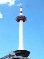 """58歳女、京都タワーに""""爆破予告""""で逮捕 その呆れた動機に怒りの声が殺到"""