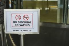 影響は居酒屋からパチンコ店まで広範囲 2020年4月の受動喫煙防止条例でどう変わる?