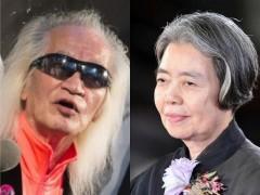 樹木希林さんと内田裕也さん、関連本がそろってヒット作に?ランキング独占状態か