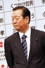 田中角栄「名勝負物語」 第五番 小沢一郎(3)