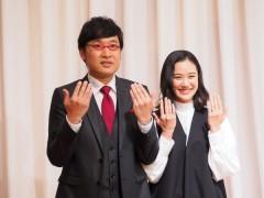 新婚・蒼井優の海外旅行はいけないこと?ネットで論議 山里は「夫婦仲が危うい」説を否定