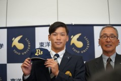 """東洋大""""最後のPL戦士""""中川圭太、TBS全国特番で特集中にオリックスが7位指名!"""