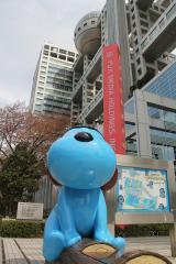 ダウンタウン・松本人志 テレビ局の若手芸人への扱い方を問題視「すごく悲しい」