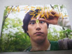 やっぱり共演は「男」? 恋愛モノ無しで2011年は大丈夫そうな松山ケンイチ