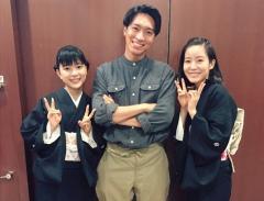 """芳根京子、松下優也・蓮佛美沙子との3ショットに""""栄輔ロス""""のコメント"""