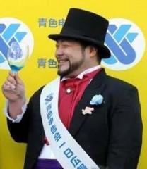 髭男爵・山田ルイ53世に続け!次に受賞しそうな文才芸人は?