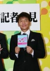 ピコ太郎&くりぃむ上田を手玉に取った夫婦とは