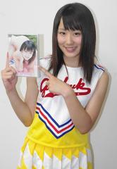 清純派アイドル森野朝美ちゃんがファーストDVDを発売