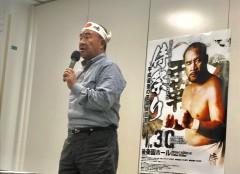 越中詩郎が来年1月にデビュー40周年興行開催「平成最後の平成維震軍に新メンバーを」