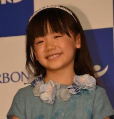 芦田愛菜ちゃんが快挙 史上最年少でトップ10入り