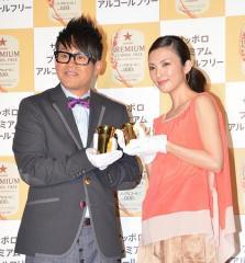 宮川大輔が妊娠を発表した藤本敏史を祝福「優樹菜ちゃんに似てほしいなと思います」