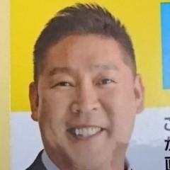 「N国」立花議員、元党員の区議から被害届 過激な行動は立候補前「NHK集金人」にも行っていた?
