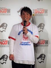 """よゐこ濱口、元カノに""""ジャンプ""""を届けていた?最強の90'sリバイバルイベントまもなく開催!"""