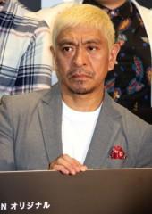 """有言実行の松本人志、ロックフェスに参加 東野幸治の歌唱力が""""まずい"""""""