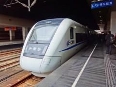 旧国鉄の大赤字もビックリ! 中国鉄道の負債残高は昨年純利益の2580年分!