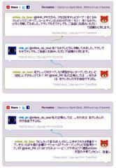 NHKと日テレがtwitterで繰り広げる因縁の対決!!