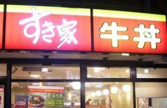 牛丼店に奇妙な強盗 「カレーとカネ出せ!」