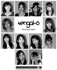 学生とTENGA がタッグを組んだ、アイドルユニット「TENGAL6」が発動。 WEB上で最終メンバー決定に向けた一般投票を開催中!