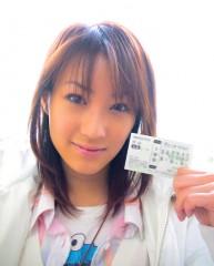藤川京子の今日この頃「ビットコインが下がっても競馬がある」根岸ステークス