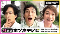 """今井翼""""ジャニーズ退所説"""" 元SMAPに続くか"""