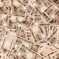 """巨人の優勝、ミスチルのCD? 手軽に1千万円が狙える『ミニロト』、実際に当選した""""数字選び"""""""