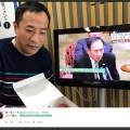 ナイツ塙と籠池理事長の激似写真が話題!