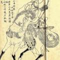 東北の抵抗勢力を封印する呪いの術「悪路王の首」