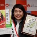 「妊活中です」 横澤夏子、地元の観光大使に就任 夫との里帰りエピソードを明かす