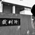 講談社社員妻殺害事件 東京地裁の保釈決定を高裁が取り消す