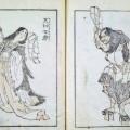 岐阜に封印された古代の女神が昭和の妖怪・口裂け女の正体だった!?