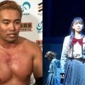 「幸せの雨を降らせる」新日本オカダ・カズチカ、人気声優の三森すずこと入籍!